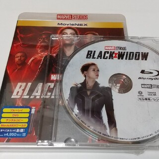 MARVEL - 「ブラック・ウィドウ Blu-rayディスク」純正ケース付き