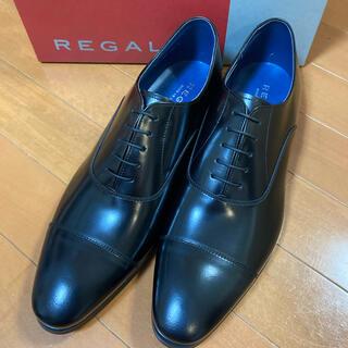 REGAL - REGAL リーガル ストレートチップ ビジネスシューズ  新品26㎝未使用品
