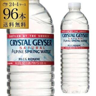 【送料無料】クリスタルガイザー 水(500ml*96本入)