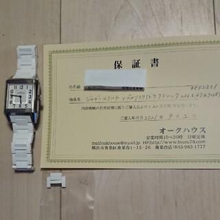 ジャガールクルト(Jaeger-LeCoultre)のジャガー・ルクルト リベルソ クォーツ(腕時計(アナログ))