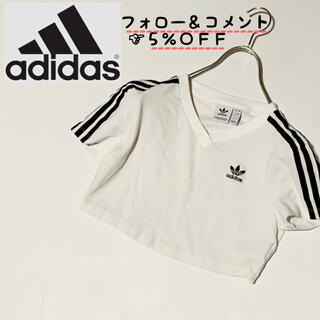 adidas - adidas アディダス Tシャツ ミニ丈 ショート丈 マイクロ丈