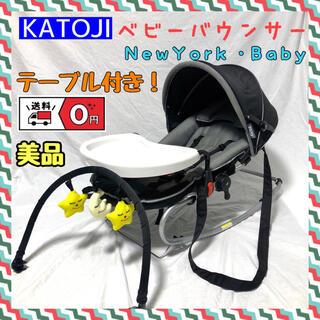 KATOJI - 【送料無料】カトージ KATOJI ベビーバウンサー テーブル付き