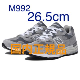 New Balance - New Balance M992GR 26.5cm