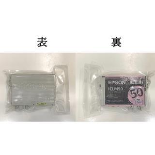 エプソン(EPSON)のエプソン インクカートリッジ ライトマゼンタ(オフィス用品一般)