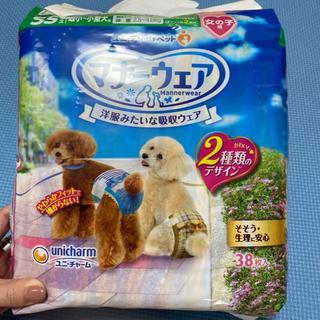 ユニチャーム(Unicharm)の犬 マナーウェア S S 女の子用(犬)