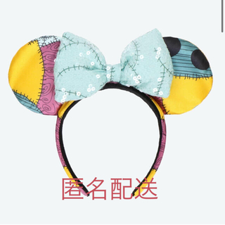 Disney - サリーカチューシャ