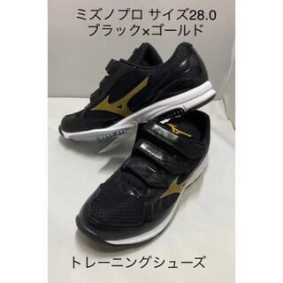 MIZUNO - 【ミズノプロ】MPグランツトレーナー(野球/ソフトボール) サイズ28