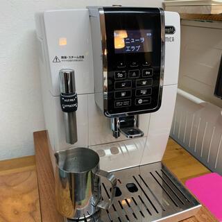 DeLonghi - デロンギ コンパクト全自動コーヒーマシン  ディナミカ 【ECAM35035W】