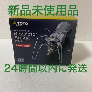 新富士バーナー - 【新品未使用品】SOTO 新富士バーナー レギュレーターストーブ ST-310