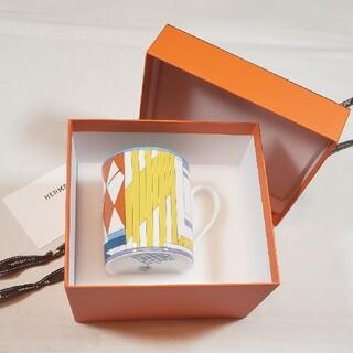 エルメス(Hermes)のエルメスマグカップ 〈フォーブルのプロムナード〉新品未使用(グラス/カップ)