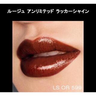 shu uemura - 即購入可シュウウエムラ ルージュアンリミテッドラッカーシャイン LS OR599