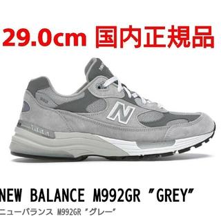 New Balance - 【29.0cm】NEW BALANCE M992GR GREY