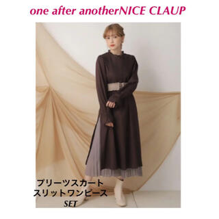 one after another NICE CLAUP - NICE CLAUP プリーツスカート スリットワンピース