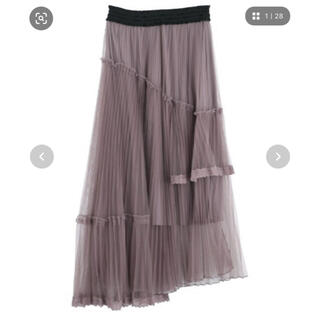 アクシーズファム(axes femme)のアクシーズファム 新品 アシメチュールスカート(ロングスカート)