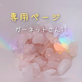 naru*· アンダラクリスタル ネックレストップ 虹いり サファイアブルー