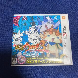 ニンテンドー3DS(ニンテンドー3DS)の妖怪ウォッチ 3 スシ sushi 3ds(携帯用ゲームソフト)