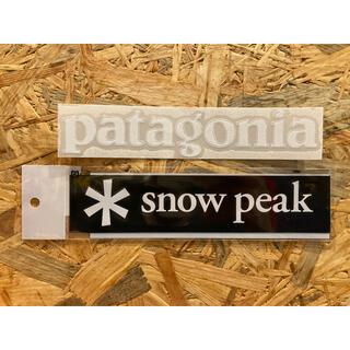 スノーピーク(Snow Peak)のパタゴニア スノーピーク カッティングステッカー 2枚セット 正規品(その他)