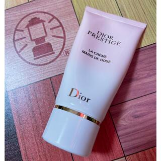 ディオール(Dior)のディオール/プレステージ/ハンドクリーム/セラム効果/used/送料込み(ハンドクリーム)