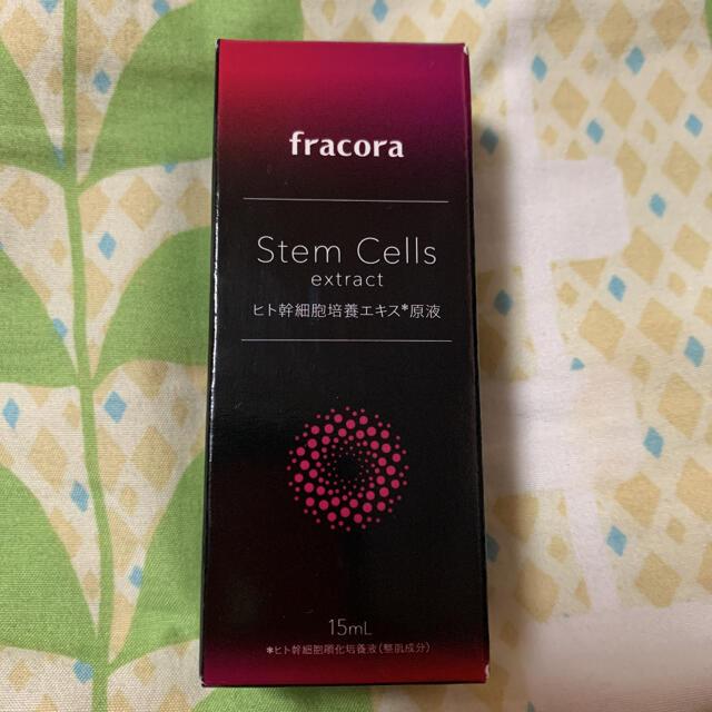 フラコラ(フラコラ)のフラコラ美容液 ヒト肝細胞培養エキス原液 15ml コスメ/美容のスキンケア/基礎化粧品(美容液)の商品写真