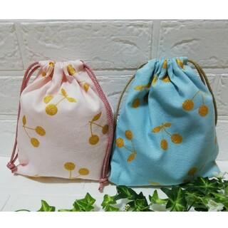 新色【ラメ入りチェリー☆ピンク&ブルー】巾着袋・給食袋(外出用品)
