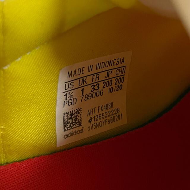 adidas(アディダス)のアディダスオリジナルス マーベルコラボ  キッズ/ベビー/マタニティのキッズ靴/シューズ(15cm~)(スニーカー)の商品写真