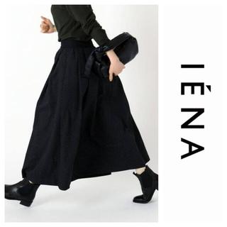 IENA - イエナ DOT ジャガードタックスカート ブラック 40