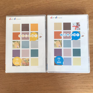 ヤマハ(ヤマハ)のおんがくなかよしコース CD DVD(キッズ/ファミリー)