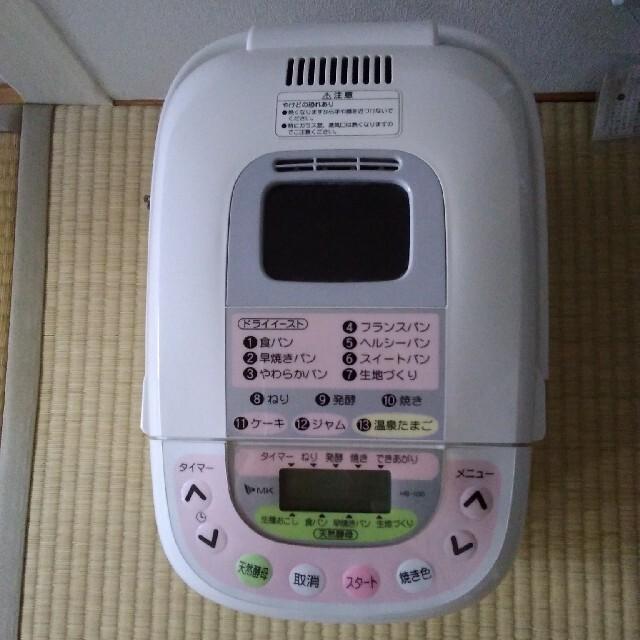 ホームベーカリー スマホ/家電/カメラの調理家電(ホームベーカリー)の商品写真