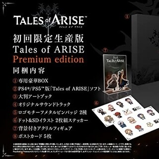 BANDAI NAMCO Entertainment - 【PS4】Tales of ARISE Premium edition