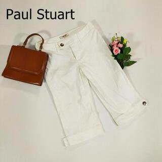 ポールスチュアート(Paul Stuart)のポールスチュアート ハーフパンツ サイズ6 XS ホワイト 五分丈 デニム 薄手(ハーフパンツ)