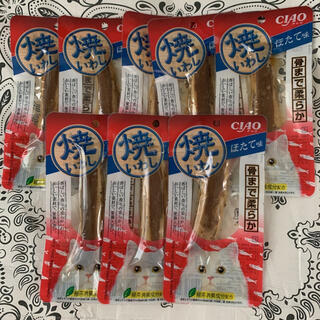イナバペットフード(いなばペットフード)の♡いなば 焼いわし ほたて味 猫のおやつ♡8つ(ペットフード)
