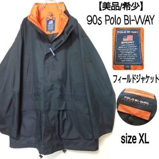 ラルフローレン(Ralph Lauren)の【美品/希少】90s Polo BI-WAY ヴィンテージ フィールドジャケット(ナイロンジャケット)