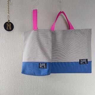 ライトグレー/スチールブルー×ホットピンク レッスンバッグ 上履き入れ(バッグ/レッスンバッグ)