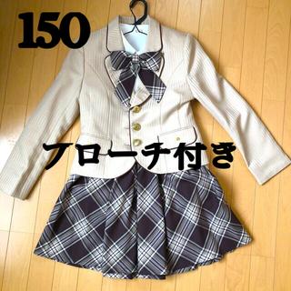 ELLE - 150センチ卒業式の服 ELLE