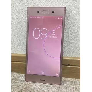 Xperia - Xperia XZ1 Pink 64 GB SIMフリー