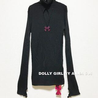ドーリーガールバイアナスイ(DOLLY GIRL BY ANNA SUI)の【ANNASUI】アクセサリー付 リボンスリーブ ニット タグ付未使用(ニット/セーター)