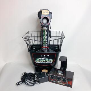 ☆動作確認済☆卓球マシン  ロボポン1040 ROBO-PONG 練習器具
