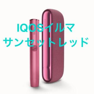 IQOS - アイコスイルマ サンセットレッド 新型 IQOS 本体 未開封 送料無料