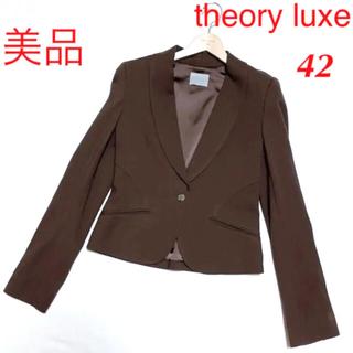 セオリーリュクス(Theory luxe)の未使用 theory luxe 上質 ストレッチ ジャケット 42 秋冬(テーラードジャケット)