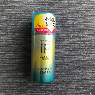 ソフィーナ(SOFINA)のソフィーナ 新品iPベースケアセラム土台美容液(ブースター/導入液)