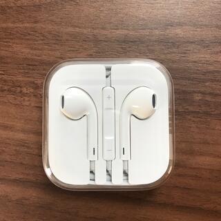 アイフォーン(iPhone)のApple 純正 未使用 iPhone イヤホン3.5㍉(ストラップ/イヤホンジャック)