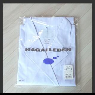 ナガイレーベン(NAGAILEBEN)のナガイレーベン 医療白衣 女性用 Lサイズ 新品未開封(その他)