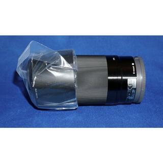 SONY - 未使用・新品 SONY SEL55210 黒