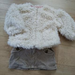 セラフ(Seraph)の新品★FO  KIDS女の子  セラフ   ボアジャケット   Seraph(ジャケット/上着)