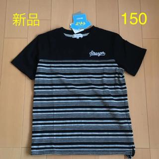 シマムラ(しまむら)の男の子 Tシャツ 150(その他)