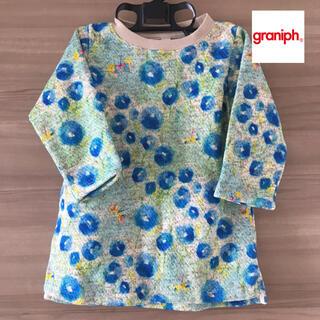 Design Tshirts Store graniph - 【美品】グラニフ デザインワンピース 90センチ