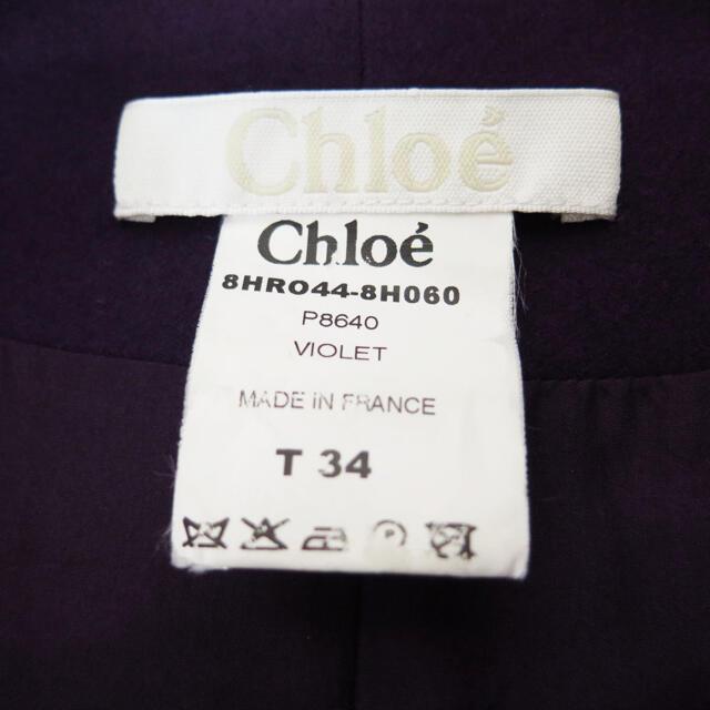 Chloe(クロエ)のChloe クロエ ウール カシミヤ フレア ワンピース パープル レディースのワンピース(ひざ丈ワンピース)の商品写真