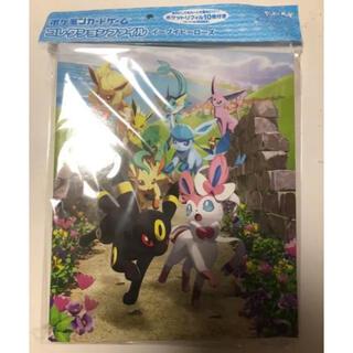 ポケモンカードゲーム イーブイヒーローズ コレクションファイル カードファイル