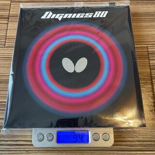 バタフライ(BUTTERFLY)のbutterfly(タマス) ディグニクス80 トクアツ(2.1mm) 黒(卓球)
