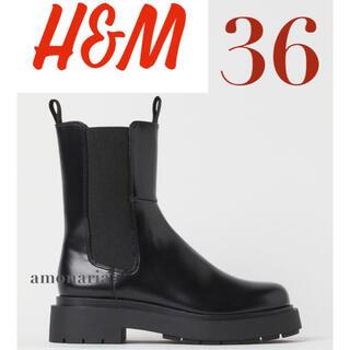 エイチアンドエム(H&M)の【新品/未着用】H&M プラットフォームシェルシーブーツ アンクルブーツ ブーツ(ブーツ)